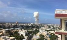 مقديشو: مقتل 8 بتفجيرين انتحاريين