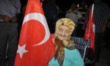 عمرها 113 عامًا وتتظاهر رفضًا للانقلاب