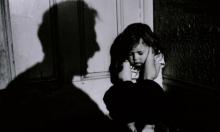 العنف ضد الطفل: الأنواع الآثار والتداعيات