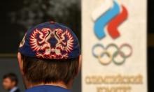 """تحقيقات مع المصارعين الروس استعدادا لـ""""ريو 2016"""""""