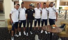 صور: أخاء الناصرة يسافر إلى بلغاريا لإقامة معسكر تدريبي