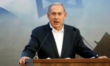 """نتنياهو: العدوان أدى إلى تعاون مع """"أعداء حماس"""""""