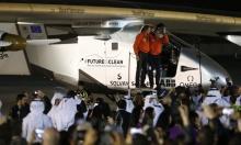 اختتام رحلة أول طائرة شمسية حول العالم (إنفوجراف)