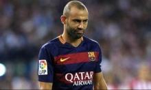 برشلونة يجدد عقد الأرجنتيني ماسكيرانو