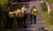 انفجار قرب مكتب للهجرة بالقرب من مدينة نورنبيرغ بألمانيا