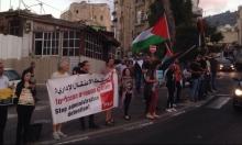 حيفا: العشرات في وقفة احتجاجية دعما لصمود الأسير كايد