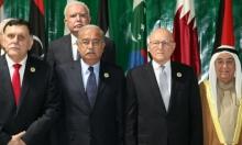 حماس: قمة نواكشوط تعكس التردي العربي الرسمي