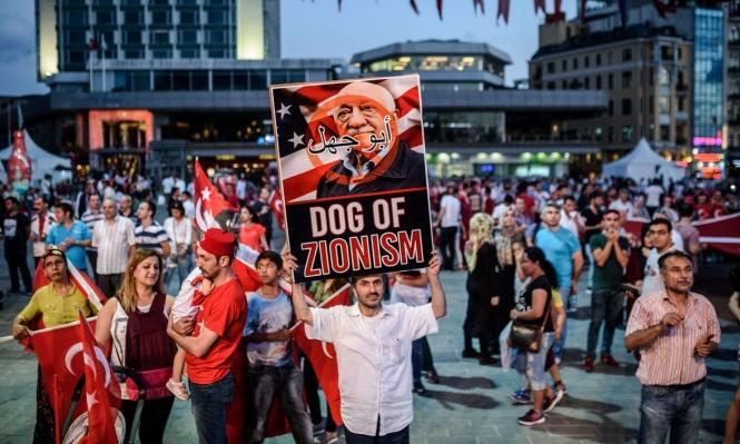 مستقبل العلاقات التركية - الأميركية بعد محاولة الانقلاب الفاشلة
