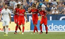 ريال مدريد يسقط أمام باريس سان جيرمان