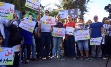 إضراب احتجاجي للأسرى ضد تقليص الزيارات