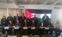وفد المتابعة يشارك في حوار فلسطيني بجنوب أفريقيا