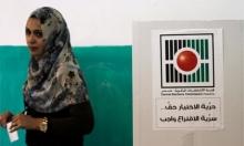 2 مليون فلسطيني يتجهون لصناديق الاقتراع