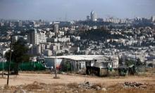 واشنطن تشجب خطط البناء الإسرائيلية في القدس الشرقية