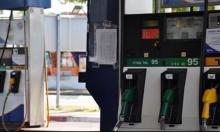انخفاض أسعار الوقود يوم الإثنين المقبل