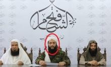 """من هو أبو محمد الجولاني قائد """"جبهة فتح الشام""""؟"""