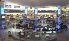 مطار اللد: إخلاء عشرات آلاف المسافرين للاشتباه بأحدهم