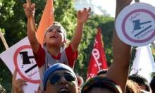 تونس: هل يصوت البرلمان لنزع ثفته من حكومة الصيد؟