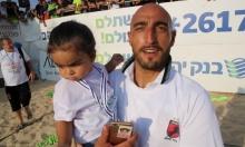 عامر يتيم: نهدي البطولة لجماهيرنا في البلاد
