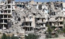 حلب: التهجير أو الموت جوعا وقصفا