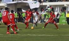 بسبب التضييق الإسرائيلي: تأجيل إياب نهائي كأس فلسطين
