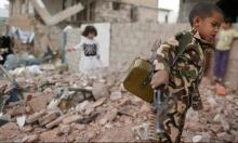 اشتباكات ضارية على الحدود اليمنية السعودية