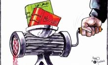 رغم زيارة عشقي: #سعوديون_ضد_التطبيع