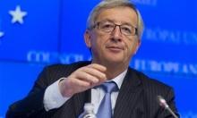 يونكر يحذر من انهيار الاتفاق الاوروبي التركي بشأن اللاجئين
