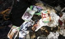 عام على جريمة حرق عائلة الدوابشة