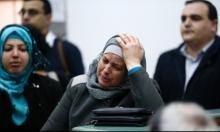 الاحتلال يقدم لائحة اتهام ضد قريبين للشهيد أبو خضير