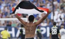 """فيديو: """"الإسلام ليس دين إرهاب"""" في مباراة ريال مدريد"""