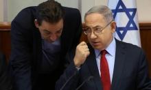 نتنياهو: ميناء غزة سيشكل خطرا على أمن إسرائيل