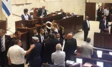 زعبي ترد على قرار لجنة السلوكيات: تشجعون المعتدي