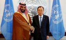 """""""السعودية هددت الأمم المتحدة بإصدار فتوى ضدها"""""""