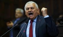 يلدريم لأميركا: أظهروا موقفا واضحا من الانقلاب