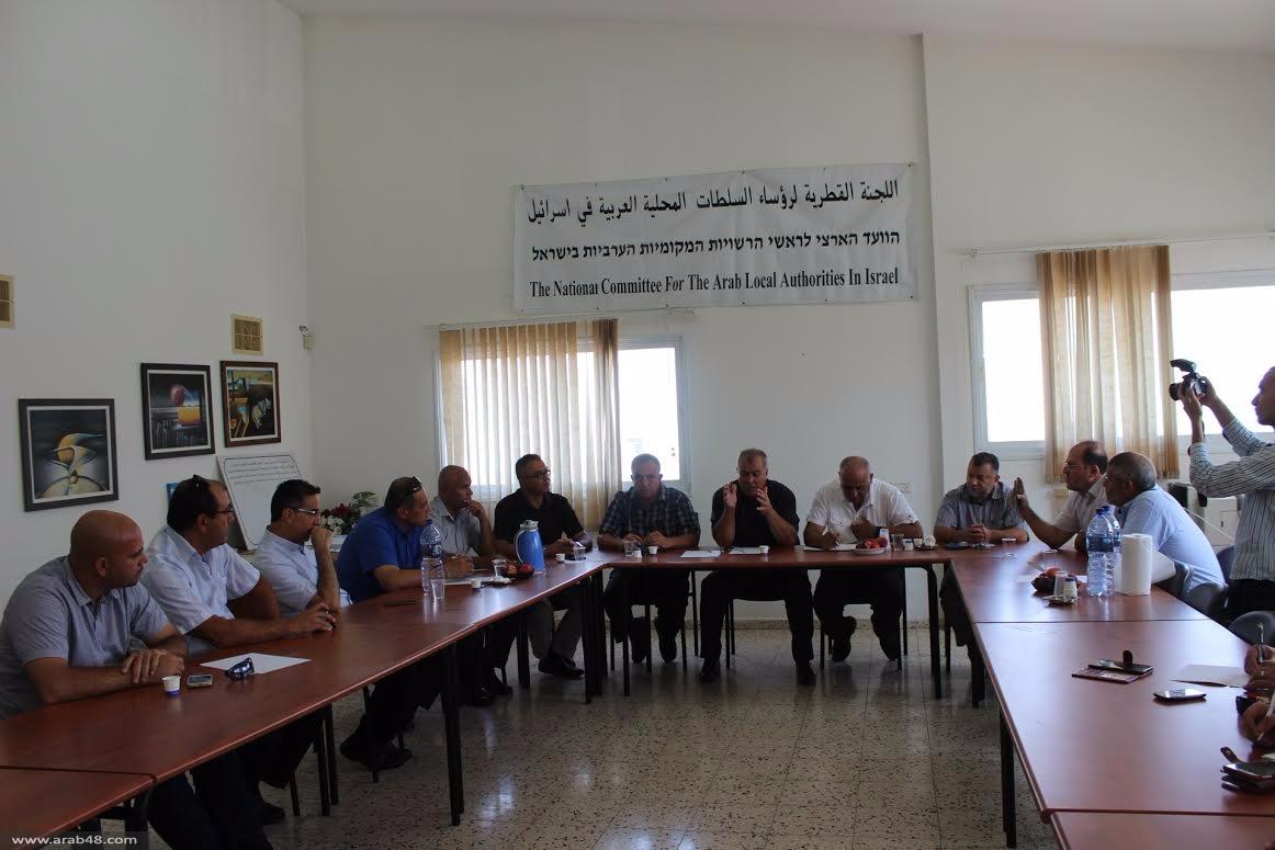 المتابعة تعلن توحيد لجان أولياء أمور الطلاب العرب