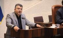 قانون عنصري يستهدف المنازل العربية