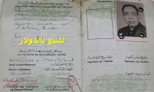 جنسيات للبيع... يا مصر مين يشتري