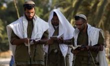 حاخامات يلتفون على قرارات الجيش الإسرائيلي للتأثير على جنود