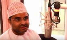 مطالبة بتحرير صحافي عماني اعتقلته الدولة