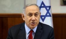 هآرتس: مصاريف مبالغ بها في حملة نتنياهو الانتخابية الأخيرة