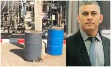 الناصرة: مصرع عامل في مصنع تكرير البترول بحيفا