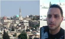 شفاعمرو: وفاة خالد عمشة بظروف مأساوية