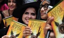هاري بوتر يلقي بتعويذاته على الجزء الثامن