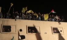مسؤول تبادل الأسرى بجيش الاحتلال يعارض توصيات لجنة شمغار