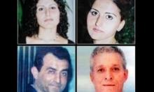 الخميس: وقفة جماهيرية إحياءً لذكرى شهداء مجزرة شفاعمرو