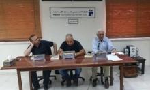 """""""اليهود العرب"""": تيار ثوري في نقد الصهيونية"""