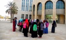 النقب: دعوى قضائية ضد تعيين المدير الجديد لقسم المعارف