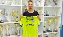 لاعب طمراوي ينتقل للاحتراف في الدوري الكرواتي