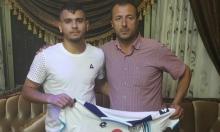 سامر حمود: أحلم بارتداء قميص المنتخب الفلسطيني