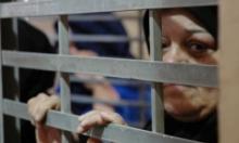 41 أسيرة تعانين الأمرين في سجن الشارون